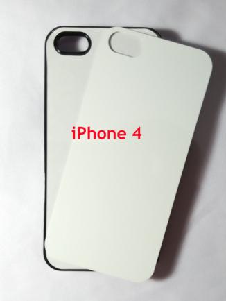 Jual Case Polos 2D iPhone 4 Hitam