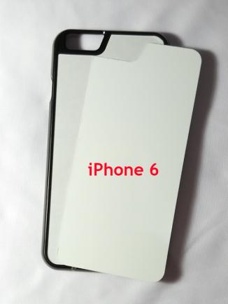 Jual Case Polos 2D iPhone 6 Hitam