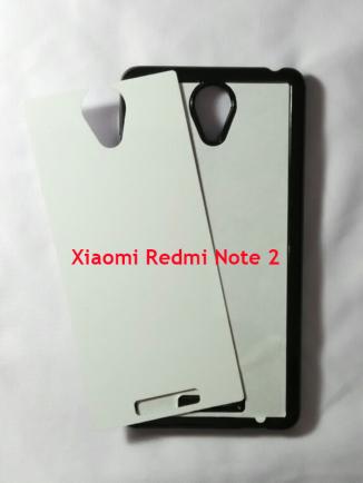 Jual Case Polos Xiaomi Redmi Note 2 Hitam