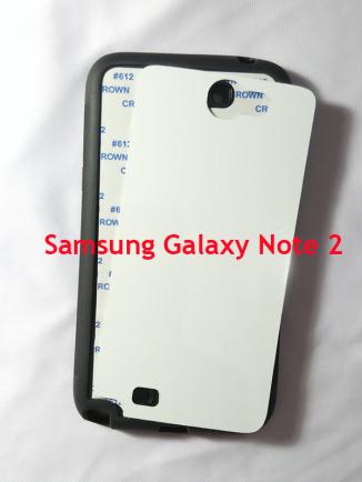 Case Polos 2D Samsung Galaxy Note 2