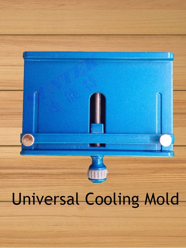 Jual Cooling mold 3D sublim