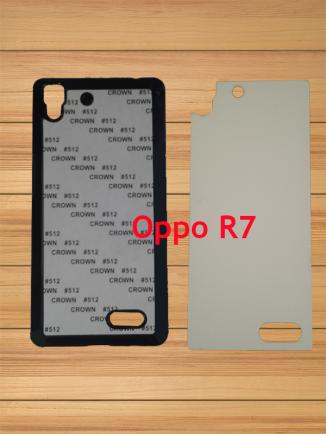 Jual Case Polos 2D Oppo R7