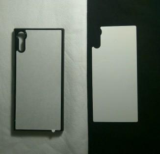 Jual Case Polos 2D Sony X2