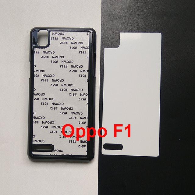 Jual Case Polos 2D Oppo F1