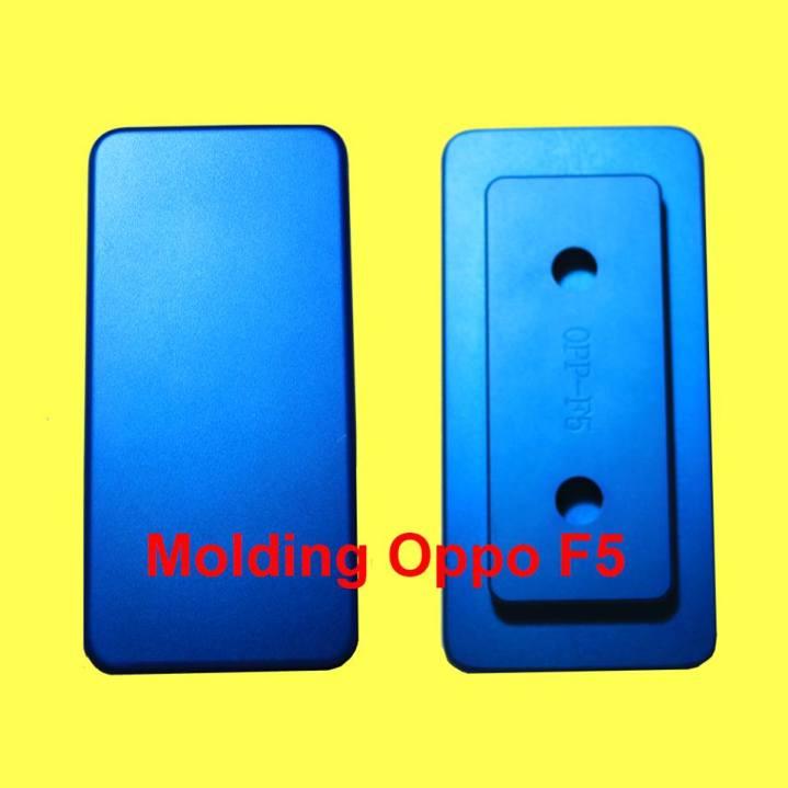 Jual Molding 3D Oppo F5
